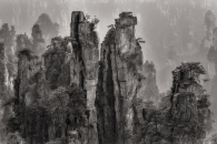 Classical Chinese Landscape